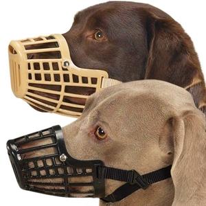Basket Muzzles Dog Muzzles - Beige